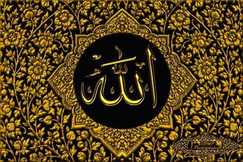 Islamul Pacea Eterna