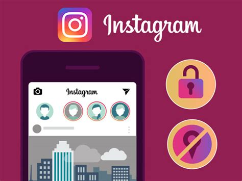 How To Keep Your Instagram Profile Safe