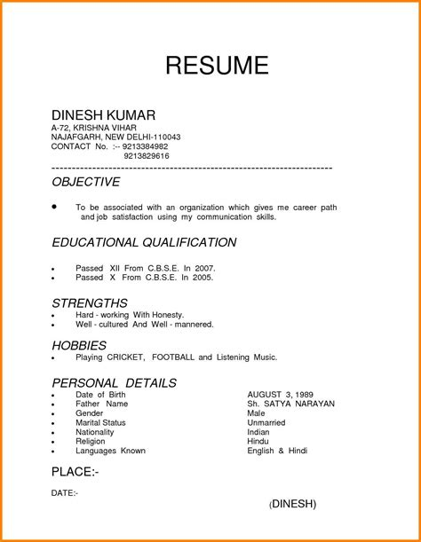 Three Kinds Of Resumes by Three Different Types Of Resume Formats That You Should