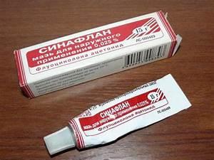 Гемодиализ при псориазе цена