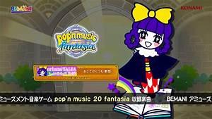 U3010popu002639n Music 20u3011u3044u304du3082u306eu5931u683c Youtube