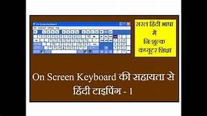 Hindi Typing In Hindi Windows Xp On Screen Keyboard