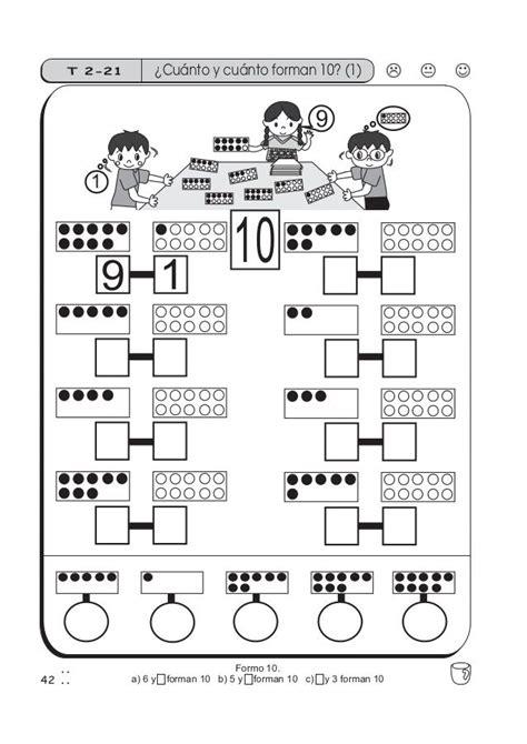 foto de Guía de matemáticas para primer grado (ejercicios