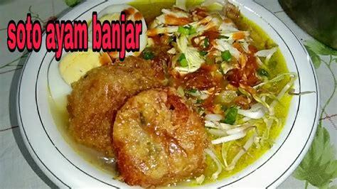 Maka tidak heran jika acapkali kita menemui banyak sekali variasi dari soto ayam seperti soto ayam. Resep soto ayam banjar - YouTube
