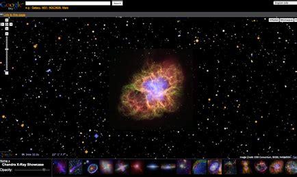 google sky sitesmatrix