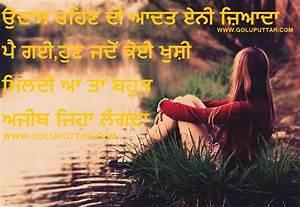 Pin Pin-girl-love-sad-shayari-animated-punjabi-quotes ...