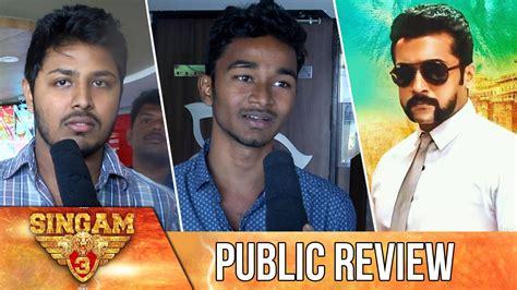 Singam 3 Public Review  Surya, Anushka, Shruthi Hassan