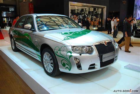 VWVortex.com - Roewe 750 Hybrid unveiled