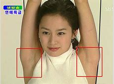 [Picture] Kim Tae Hee's armpit hair becomes a hot topic