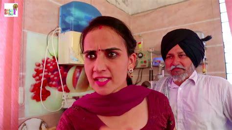 Punjabi Comedy Scene Pinky Bhabi Punjabi Funny Comedy