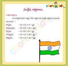 telugu worksheets   grades images