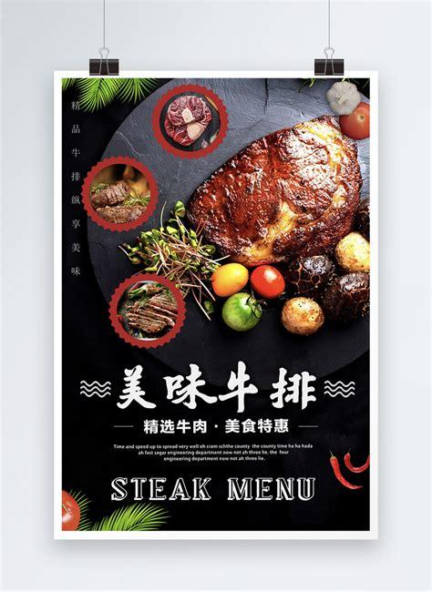 Tutorial desain poster menu makanan di pixellab. Contoh Poster Poster Makanan Tradisional Indonesia