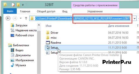It runs with the monochrome laser. Драйвер На Canon Lbp6030b Скачать Бесплатно - File-Portal