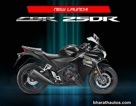 honda cbr latest model honda motorcycles india launched 4 new models at revfest