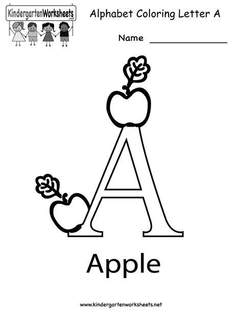 Kindergarten Alphabet Worksheets  Tracing Letter Free