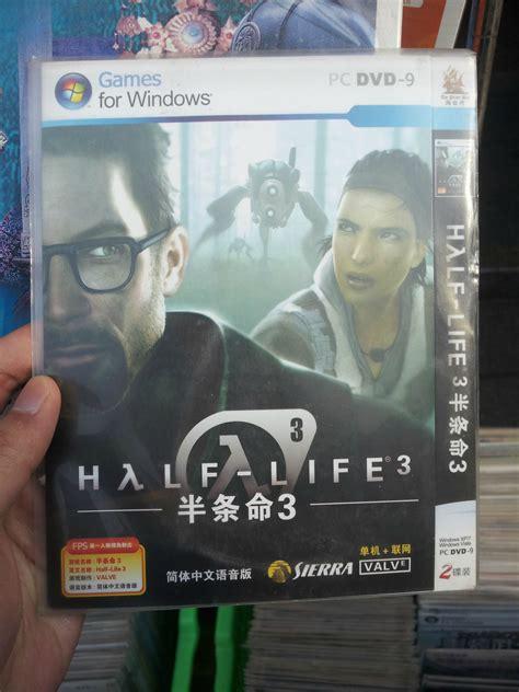 Half Life 3 Confirmed Meme - image 638056 half life 3 confirmed know your meme