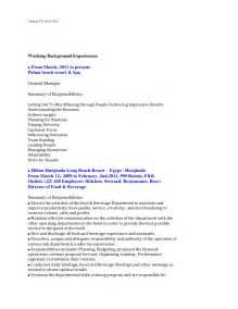 resume yahoo ceo worksheet printables site