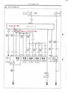 2012 Toyota Tacoma Fuse Box Location  Toyota  Auto Fuse Box Diagram