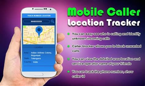 tracking mobile phone number mobile caller number location tracker for android