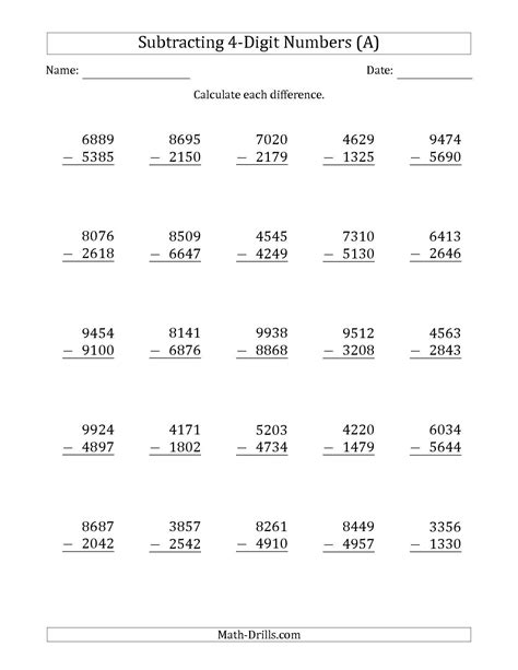 grade 4 math worksheet addition and subtraction the 4 digit minus 4 digit subtraction a math worksheet