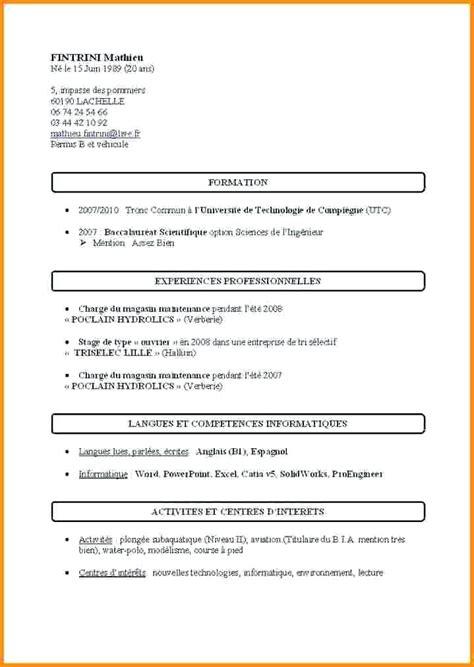 Modele Cv Pour Etudiant by 15 Modele Cv Etudiant Sans Experience Gratuit Cv 233 Tudiant