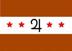 File:Flag of Jupiter.svg | AKDave Wiki | Fandom powered by ...