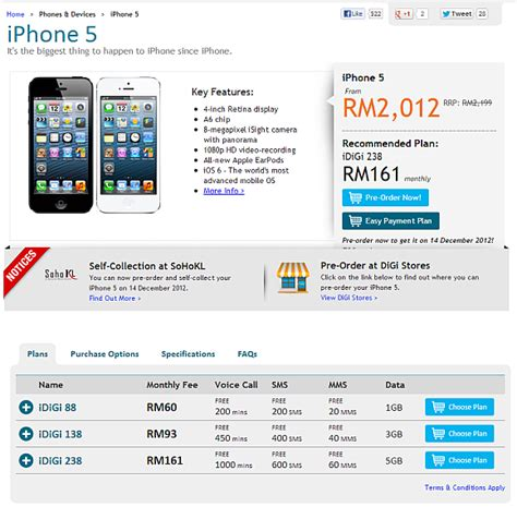 iphone plan digi reveals iphone 5 plans starts taking pre orders for
