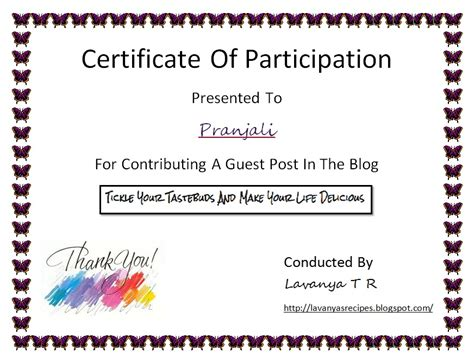 Certificate Of Participation Template Certificate Of Participation Templates Blank Certificates