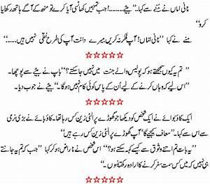 Pakistani Funny urdu jokes in urdu .Here is no sexy,dirty ...