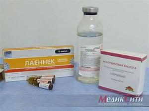 Основные средства и методы профилактики и лечения сахарного диабета