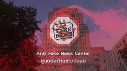Fake Thailand Center Anti Truth Ministry Coconuts