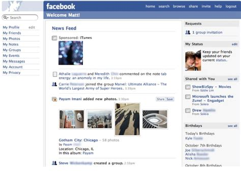 Facebook News Feed Launch 10 Year Anniversary