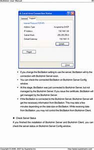 Bioadmin Server Download