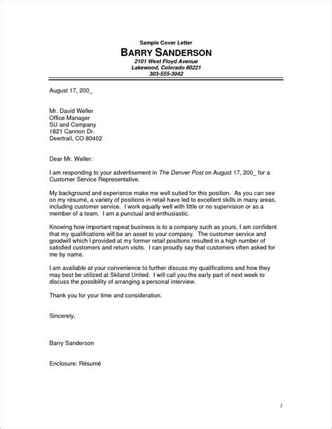cover letter of resume cover letters for resumes with no experience cover