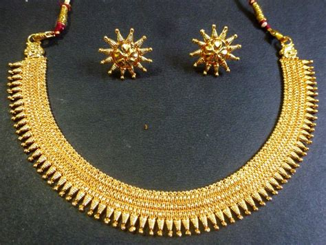 Wedding Jewelry Gold : Indian Bridal South Indian Surya Haar Gold Plate Necklace