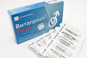 Лечение хронического простатита луком