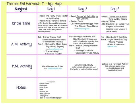 fall harvest lesson plan from play learn fall in 642 | 13e71b855febbaa06540287a314ce138