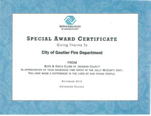 fillable  special award certificate fax email print