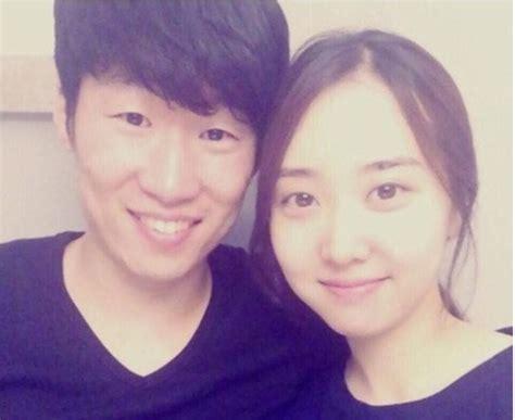 Bad T Lösung by Park Ji Sung Y Min Ji Est 225 N A La Espera De Su Segundo