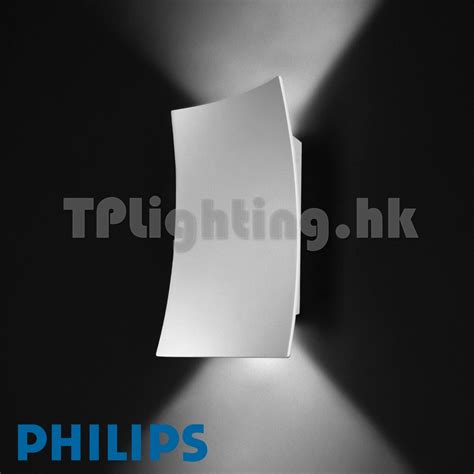 69089 31 ledino white led spot wall 40k discontinued停產