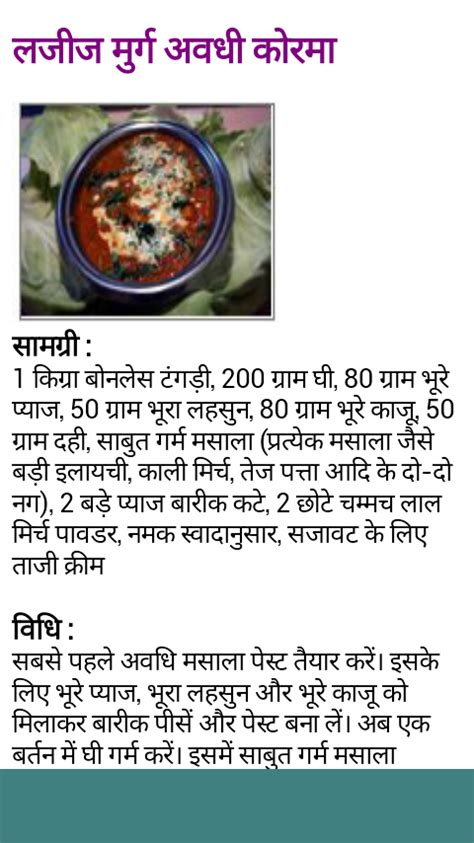 diet food recipes  hindi language diet plan
