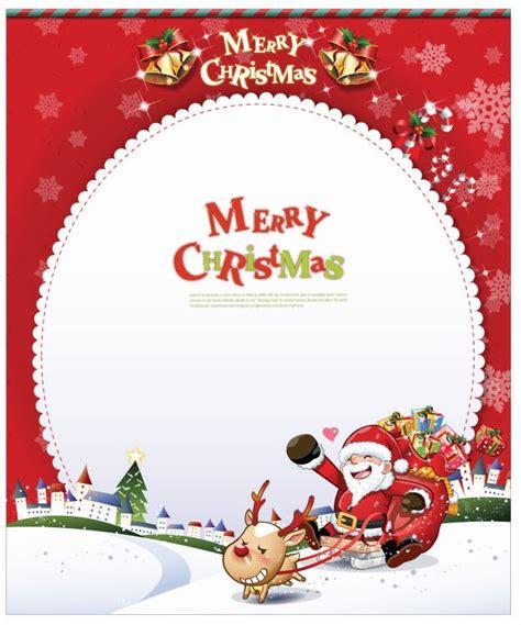Santa Claus Card By Benchart Vectors Eps Vector Card With Santa Claus Free Vector