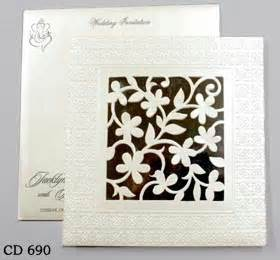 patrika h h printers vashinavi mumbai With wedding invitation cards navi mumbai