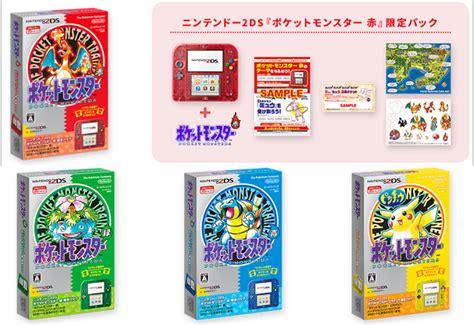 Tutte Le Console Nintendo by Mondo Pok 233 Mon Tutte Le Console Dei Pok 233 Mon
