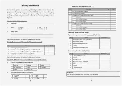 Matematik dalam bahasa inggeris mengikut pengkhususan (opsyen). SK BANANG JAYA: Februari 2014