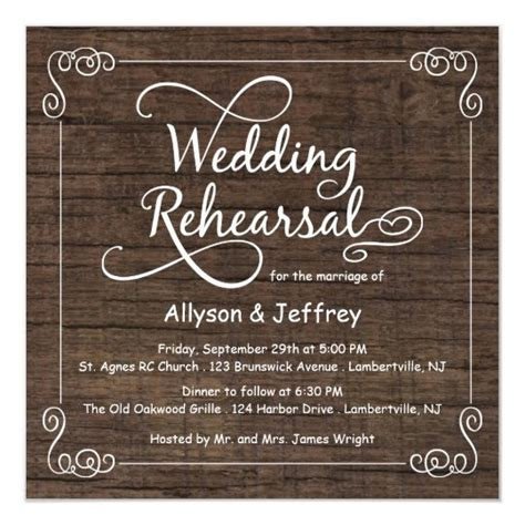Rustic Wood Wedding Rehearsal Dinner Invitations Zazzle com