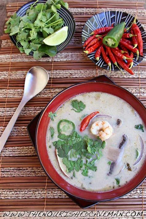 thai coconut soup  shrimp  chicken  nourished