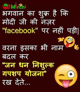 Question Images For Facebook In Hindi   www.imgkid.com ...