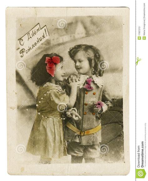 retro postcard  children editorial stock photo image