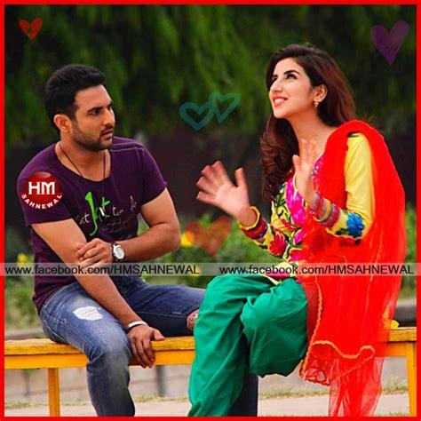 Hd Wallpaper Punjabi Couple
